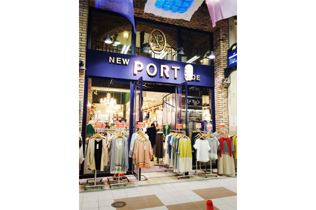 NEW PORT SIDE 新天町店